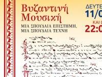 byzantine_slider